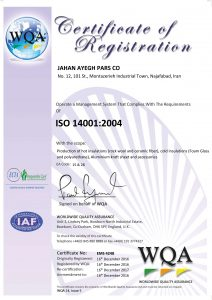 ISO-14001 Page 1-212x300