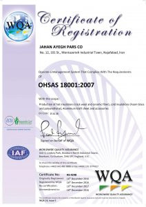 ISO-18001 Page 1-212x300
