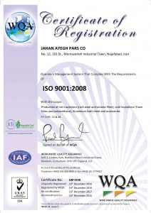 ISO-9001 Page 1-212x300